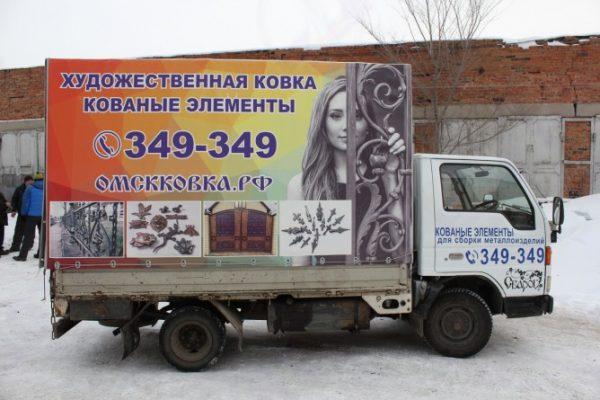 Реклама на тенте Газели