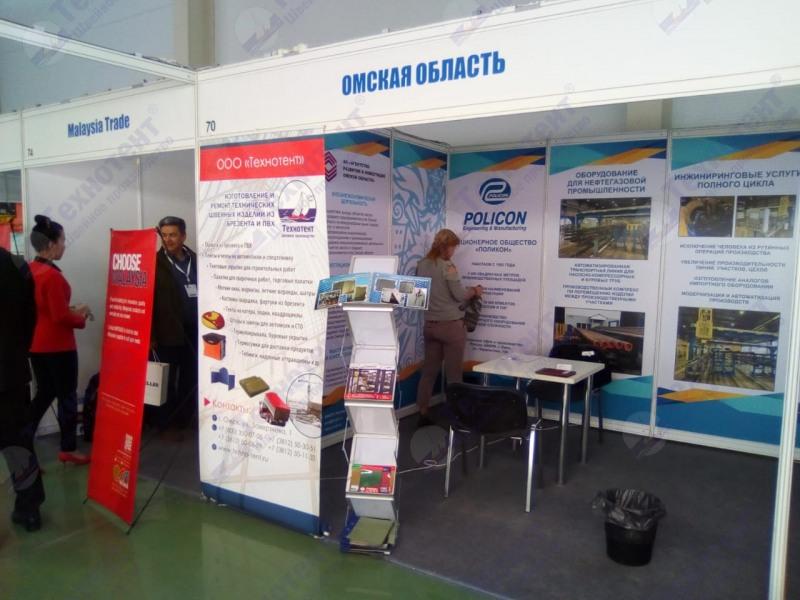 участие в международной выставке в казахстане
