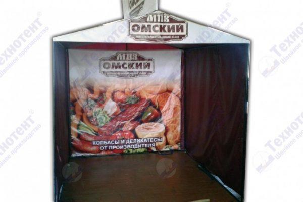 Торговая палатка с логотипом